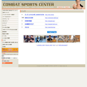 combat-sports-center