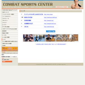 combat-sports-center